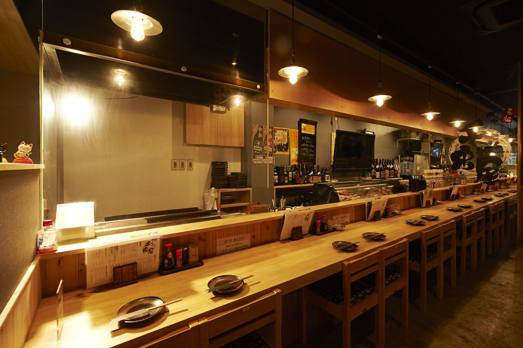 全国に盛業店舗が75店舗ある「千串屋」が、焼鳥屋で勝ち抜いてきた開業のコツ!