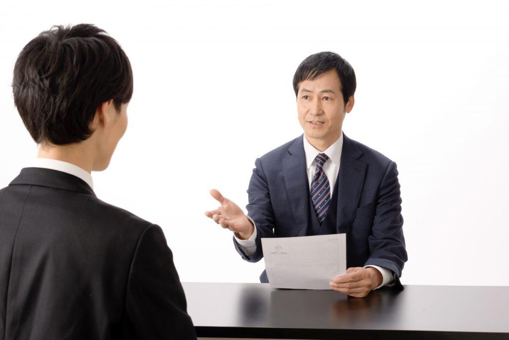 融資担当者との面談対策