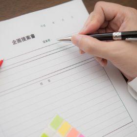 飲食店における事業計画書の書き方とポイント